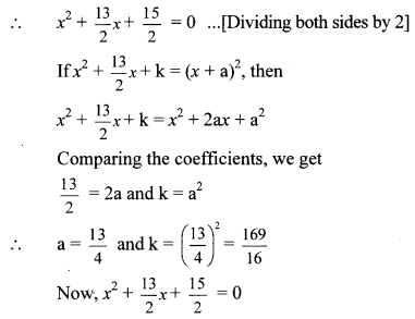 Maharashtra Board Class 10 Maths Solutions Chapter 2 Quadratic Equations Practice Set 2.4 11