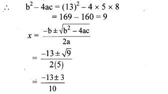 Maharashtra Board Class 10 Maths Solutions Chapter 2 Quadratic Equations Practice Set 2.4 6