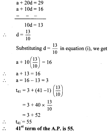 Maharashtra Board Class 10 Maths Solutions Chapter 3 Arithmetic Progression Practice Set 3.2 3