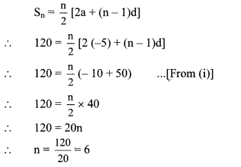 Maharashtra Board Class 10 Maths Solutions Chapter 3 Arithmetic Progression Problem Set 3 5
