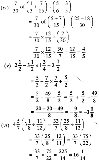 Selina Concise Mathematics Class 6 ICSE Solutions Chapter 14 Fractions Ex 14D 39