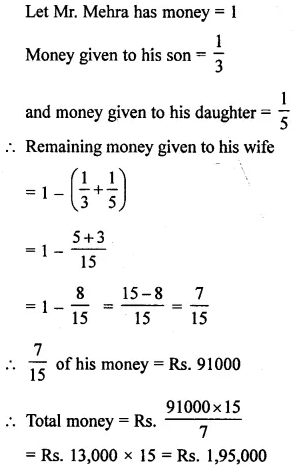 Selina Concise Mathematics Class 6 ICSE Solutions Chapter 14 Fractions Revision Ex 60