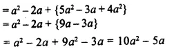 Selina Concise Mathematics Class 8 ICSE Solutions Chapter 11 Algebraic Expressions (Including Operations on Algebraic Expressions) Ex 11E 59