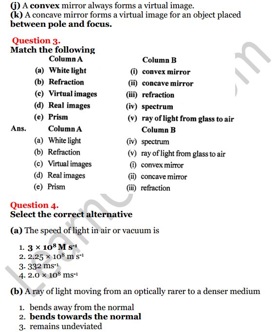 Selina Concise Physics Class 8 ICSE Solutions Chapter 5 Light Energy 3