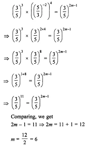 ML Aggarwal Class 7 ICSE Maths Model Question Paper 2 7