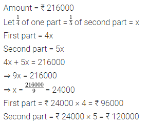 ML Aggarwal Class 7 ICSE Maths Model Question Paper 3 31