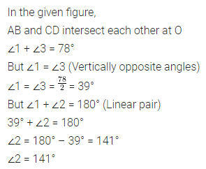 ML Aggarwal Class 7 Solutions for ICSE Maths Chapter 10 Lines and Angles Check Your Progress 7