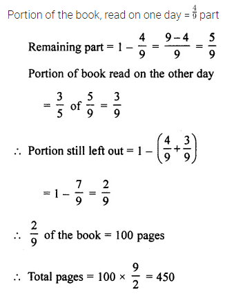 ML Aggarwal Class 7 Solutions for ICSE Maths Chapter 2 Fractions and Decimals Objective Type Questions 31