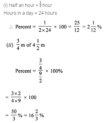 ML Aggarwal Class 7 Solutions for ICSE Maths Chapter 7 Percentage and Its Applications Check Your Progress 6