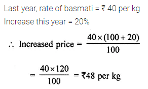 ML Aggarwal Class 7 Solutions for ICSE Maths Chapter 7 Percentage and Its Applications Ex 7.2 10