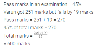 ML Aggarwal Class 7 Solutions for ICSE Maths Chapter 7 Percentage and Its Applications Ex 7.2 18