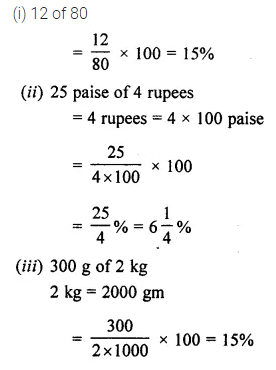 ML Aggarwal Class 7 Solutions for ICSE Maths Chapter 7 Percentage and Its Applications Ex 7.2 6