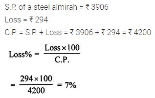ML Aggarwal Class 7 Solutions for ICSE Maths Chapter 7 Percentage and Its Applications Ex 7.3 8