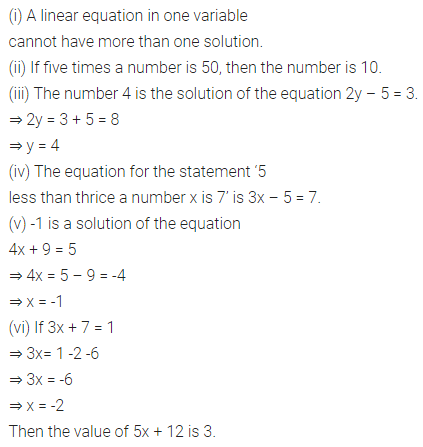 ML Aggarwal Class 7 Solutions for ICSE Maths Chapter 9 Linear Equations and Inequalities Objective Type Questions 1