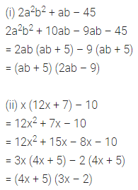 ML Aggarwal Class 8 Solutions for ICSE Maths Chapter 11 Factorisation Ex 11.4 10
