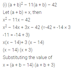 ML Aggarwal Class 8 Solutions for ICSE Maths Chapter 11 Factorisation Ex 11.4 11