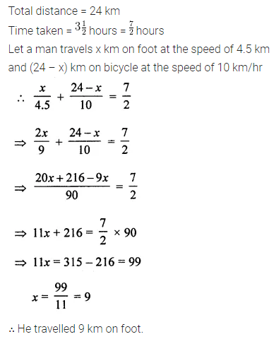 ML Aggarwal Class 8 Solutions for ICSE Maths Chapter 12 Linear Equations and Inequalities in one Variable Objective Type Questions 23