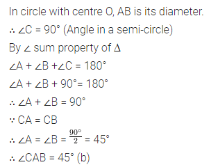 ML Aggarwal Class 8 Solutions for ICSE Maths Chapter 15 Circle Objective Type Questions 7