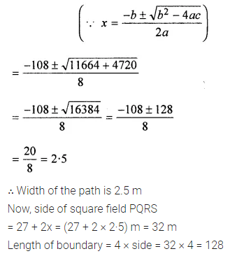 ML Aggarwal Class 8 Solutions for ICSE Maths Chapter 18 Mensuration Ex 18.1 21