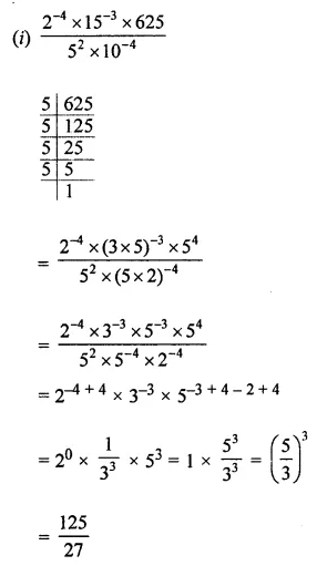 ML Aggarwal Class 8 Solutions for ICSE Maths Chapter 2 Exponents and Powers Check Your Progress 8