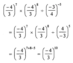 ML Aggarwal Class 8 Solutions for ICSE Maths Chapter 2 Exponents and Powers Objective Type Questions 11