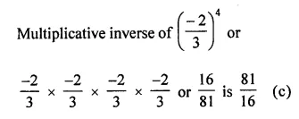 ML Aggarwal Class 8 Solutions for ICSE Maths Chapter 2 Exponents and Powers Objective Type Questions 14