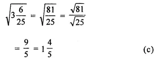 ML Aggarwal Class 8 Solutions for ICSE Maths Chapter 3 Squares and Square Roots Objective Type Questions 10