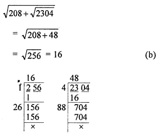 ML Aggarwal Class 8 Solutions for ICSE Maths Chapter 3 Squares and Square Roots Objective Type Questions 6