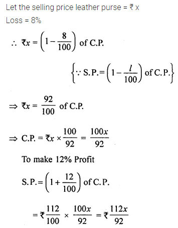 ML Aggarwal Class 8 Solutions for ICSE Maths Chapter 7 Percentage Ex 7.2 33