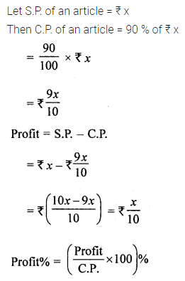 ML Aggarwal Class 8 Solutions for ICSE Maths Chapter 7 Percentage Ex 7.2 7