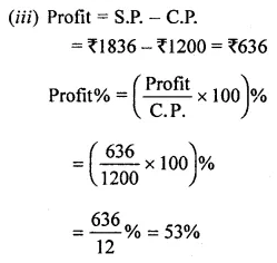 ML Aggarwal Class 8 Solutions for ICSE Maths Chapter 7 Percentage Ex 7.3 12