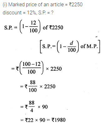 ML Aggarwal Class 8 Solutions for ICSE Maths Chapter 7 Percentage Ex 7.3 7