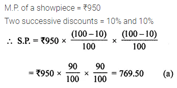 ML Aggarwal Class 8 Solutions for ICSE Maths Chapter 7 Percentage Objective Type Questions 18