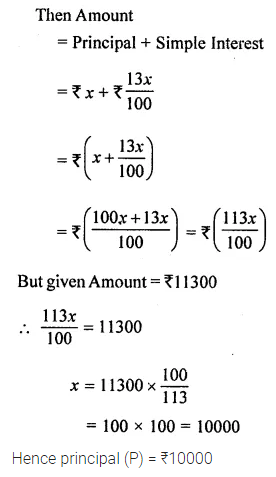 ML Aggarwal Class 8 Solutions for ICSE Maths Chapter 8 Simple and Compound Interest Ex 8.1 7