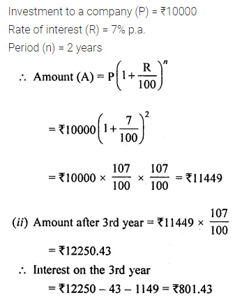 ML Aggarwal Class 8 Solutions for ICSE Maths Chapter 8 Simple and Compound Interest Ex 8.3 8