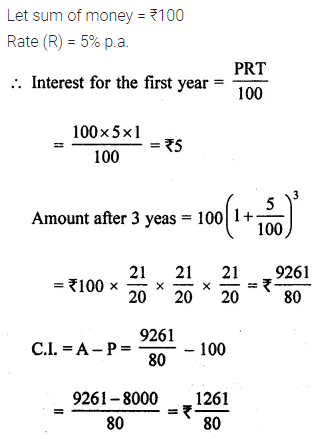 ML Aggarwal Class 8 Solutions for ICSE Maths Chapter 8 Simple and Compound Interest Objective Type Questions 11