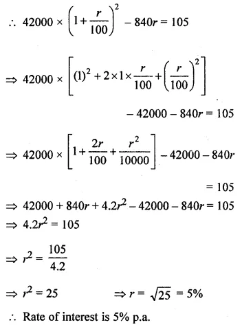 ML Aggarwal Class 8 Solutions for ICSE Maths Chapter 8 Simple and Compound Interest Objective Type Questions 14