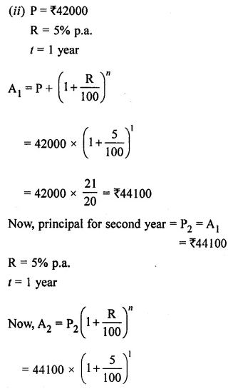 ML Aggarwal Class 8 Solutions for ICSE Maths Chapter 8 Simple and Compound Interest Objective Type Questions 15