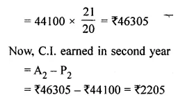 ML Aggarwal Class 8 Solutions for ICSE Maths Chapter 8 Simple and Compound Interest Objective Type Questions 16