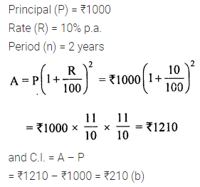 ML Aggarwal Class 8 Solutions for ICSE Maths Chapter 8 Simple and Compound Interest Objective Type Questions 3