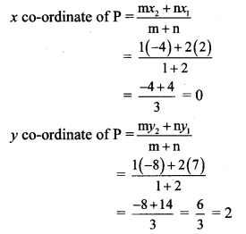 Maharashtra Board Class 10 Maths Solutions Chapter 5 Co-ordinate Geometry Practice Set 5.2 17