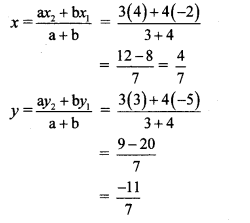 Maharashtra Board Class 10 Maths Solutions Chapter 5 Co-ordinate Geometry Practice Set 5.2 3