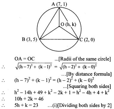 Maharashtra Board Class 10 Maths Solutions Chapter 5 Co-ordinate Geometry Problem Set 5 33