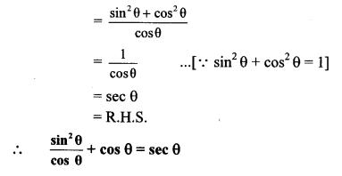 Maharashtra Board Class 10 Maths Solutions Chapter 6 Trigonometry Practice Set 6.1 16