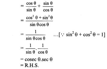 Maharashtra Board Class 10 Maths Solutions Chapter 6 Trigonometry Practice Set 6.1 20