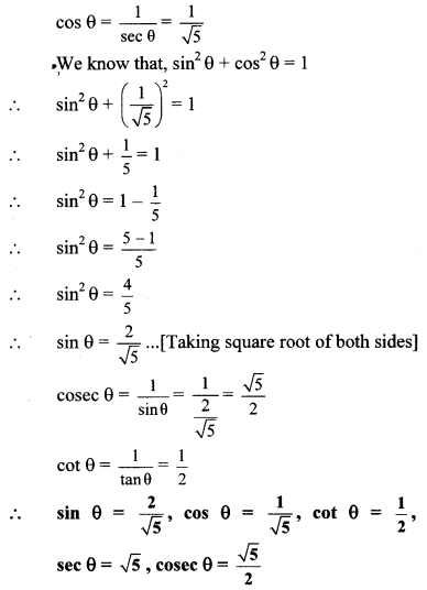 Maharashtra Board Class 10 Maths Solutions Chapter 6 Trigonometry Problem Set 6 3