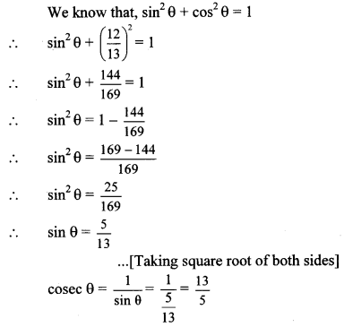 Maharashtra Board Class 10 Maths Solutions Chapter 6 Trigonometry Problem Set 6 5