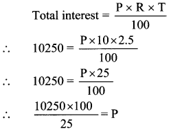 Maharashtra Board Class 7 Maths Solutions Chapter 10 Banks and Simple Interest Practice Set 41 1