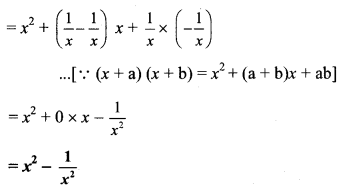 Maharashtra Board Class 8 Maths Solutions Chapter 5 Expansion Formulae Practice Set 5.1 2