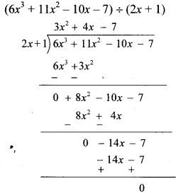 Maharashtra Board Class 8 Maths Solutions Miscellaneous Exercise 2 14
